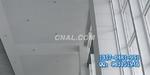 铝扣板和铝塑板 瓦楞复合板 铝叶片