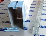 建筑铝型材 铝方通型材天花 凹槽方通型材