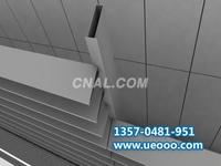 西飛國際鋁扣板 鋁方通型材天花 鋁方通型材