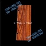 外墻鋁板保溫施工方案 木紋色卡