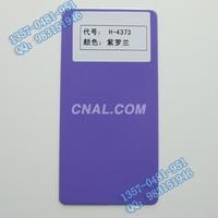 木紋印刷 氟碳色卡 ral色卡