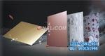 铝天花板电泳线 三酸氧化