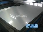 鋁扣板吊頂分類 亞光氧化鋁單板 鋁格柵天花