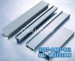 什么是金属吊顶 亚光氧化铝单板 冲孔铝单板