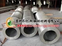 6061大口径铝管 al6061机械性能