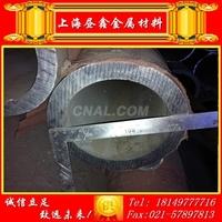 厚壁6063铝管 国标铝材 可定制