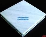 铺放平面磨砂/拉丝机房5系铝镁合金铝蜂窝板厂家直销
