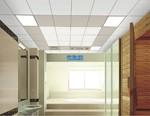 衛生間吊頂鋁扣板