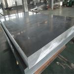 2A12鋁板價格