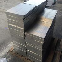 6061铝排切块