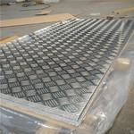 1060五條筋花紋鋁板多少錢一噸?