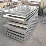 7075-T651中厚铝板