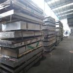 6082铝板价格