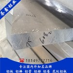 6082耐热铝板
