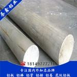 6061鋁棒含稅價