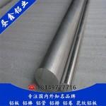 6082铝棒直径