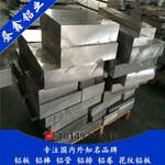 2017铝板硬度