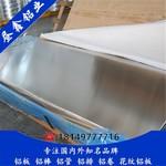 国标6061-T651铝板
