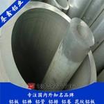 6061鋁管規格