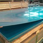 耐腐蝕5052鋁板