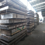 7075-T6铝板厂家