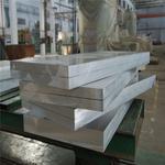 進口5083超平鋁板