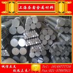 无锡7075进口铝板,铝棒价格