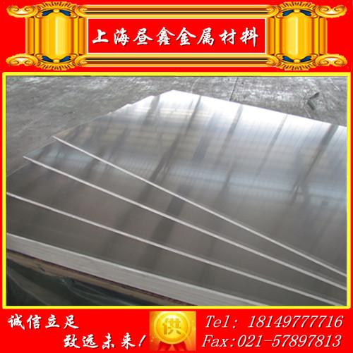 上海直銷7075t6超硬鋁板,鋁棒可零切