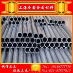 上海7075進口鋁板硬度多少