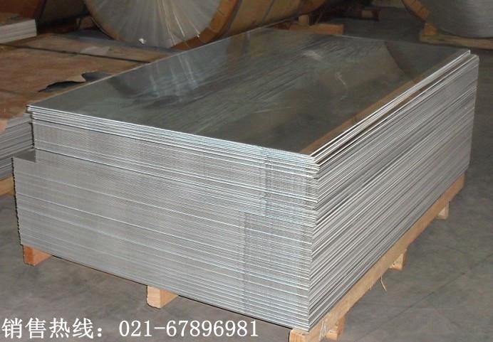 上海5754-H32花紋鋁板可零切