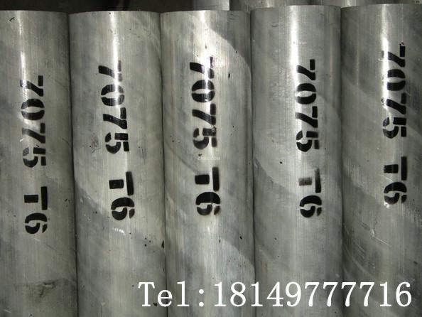 上海5052鋁棒可零切