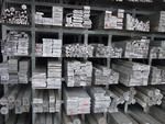 上海7075鋁板進口鋁棒可零切