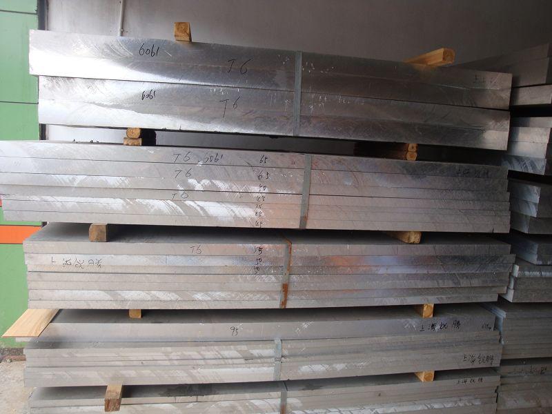 上海5754鋁板可零切