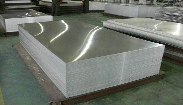 上海5A06鋁棒可零切