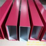 现代简约风格定制型材铝方通
