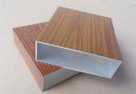 木纹铝方通造型天花50x100尺寸