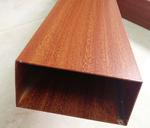 型材天花50x100木纹铝合金方通