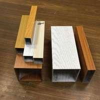 供應50x100水曲柳木紋鋁方管天花