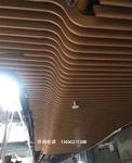 清远商店吊顶拉弯造型铝方通天花
