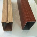 50x50/50x100廣告牌用木紋鋁方管