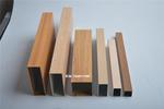 佛山50x100木紋鋁方管型材批發