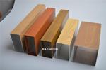 佛山厂家木纹铝方管按图制作生产