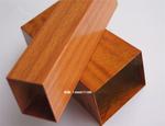 佛山木紋鋁方管專業生產廠家