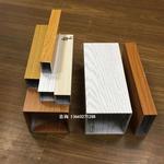 專業鋁方管加工生產50x100木紋色