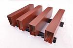 佛山型材铝方通木纹色厂家供应