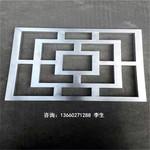 回字型鋁窗花定做生產廣東廠家