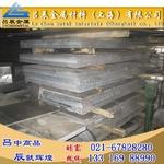 7075鋁板性能