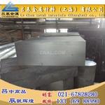 5083防锈铝板5083耐腐蚀铝板