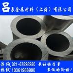 2A12大口径铝管