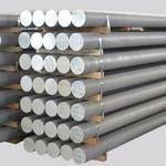 2A12-T4鋁棒價格多少